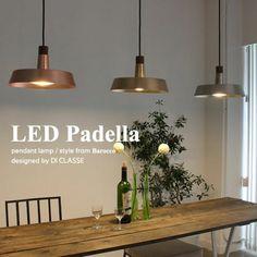 【楽天市場】【メーカー直営店】【ペンダント ライト】LED パデラ ペンダントランプ -LED Padella pendant lamp-デザイン照明器具のDI CLASSE(ディクラッセ)【送料無料】【あす楽対応】【10P27May16】:デザイン照明の DI CLASSE Lamp, Decor, Pendant Lamp, Home Decor Decals, Silver Pendant Lamp, Interior, Led, Home Decor, Ceiling Lights