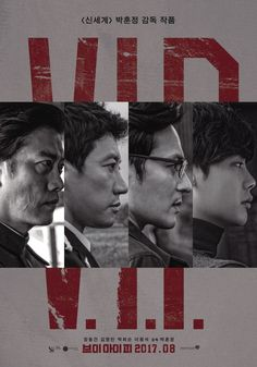 The son (Lee Jong-Suk) of a high-ranking North Korean official is suspected of committing serial murders around the world. To stop the killer, South Korea, North Korea and Interpol chase after him. Lee Jong Suk, Jung Suk, Movie Pi, Film Movie, Streaming Vf, Streaming Movies, Kdrama, Baek Seung Jo, Service Secret