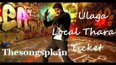 Ulaga Thara Local Ticket (Theri) Full Mp3 Song Download