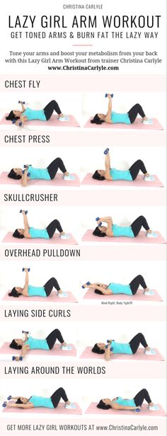 Lazy Girl Arm Workout for Tight Toned Arms the Easy Way Lazy Girl . - Lazy Girl Arm Workout for Tight Toned Arms the Easy Way Lazy Girl Arm Workout for Tig - Fitness Logo, Fitness Workouts, Body Fitness, Fitness Diet, Health Fitness, Physical Fitness, Fitness Quotes, Bike Workouts, Swimming Workouts