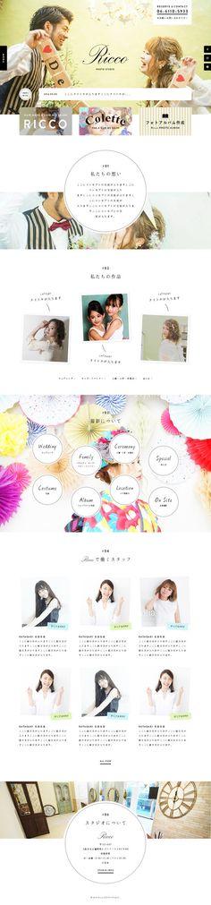 ia_56さんの提案 - フォトスタジオのホームページデザイン募集(TOP1ページのみ)※初心者の方も大歓迎です! | クラウドソーシング「ランサーズ」 Page Design, Layout Design, Web Japan, Mobile Web Design, Ecommerce Website Design, Cosmetic Design, Advertising Design, Web Design Inspiration, Interactive Design