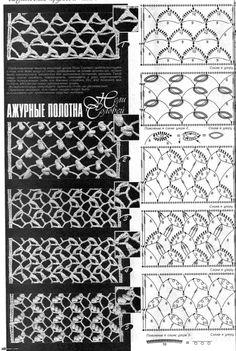 Мобильный LiveInternet Сетка крючком   -SAHARA- - Мир интересней, чем нам кажется :)   Crochet Symbols, Crochet Stitches Patterns, Crochet Designs, Russian Crochet, Irish Crochet, Crochet Lace, Crochet Diagram, Crochet Chart, Crochet Russe