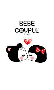 BeBe Couple SMS Theme- screenshot thumbnail