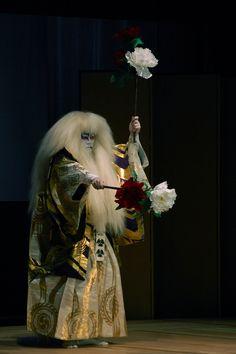 Kabuki Lion dance