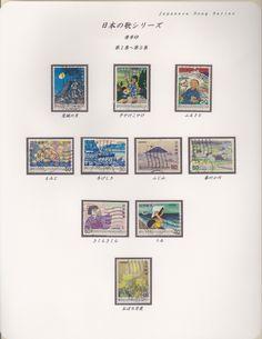 イメージ - 日本の歌シリーズ。の画像 - りんご屋さんの切手と農業、その他の雑談。 - Yahoo!ブログ