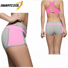 SMARTCOOL Yoga Shorts