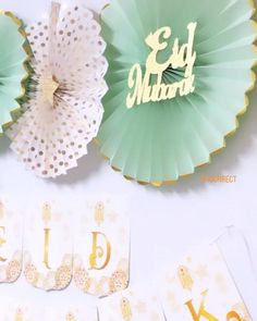 Eid Mubarak Gift, Eid Mubarak Banner, Happy Eid Mubarak, Hanging Paper Decorations, Eid Decorations, Eid Favours, Ramadan Cards, Girl Gift Baskets, Paper Flower Garlands