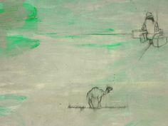 揚 雅淳「砂漠中のハイビスカス」六本木トンネルの壁(部分) : ワタナベライヲ