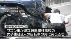 Por volta das 12h40 da tarde desta última quarta-feira (3/agosto), na cidade de Kitakata (Gifu), aconteceu um acidente em que 2 veículos bateram de frente.