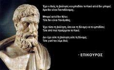 Ancient Greek, Quotations, Statue, Memes, Philosophy, Meme, Quotes, Quote, Shut Up Quotes
