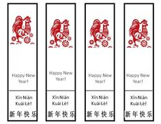 like the papercuts you see in chinese shops spring festivallunar new year printable bookmarks for the year of the rooster chinese new year crafts