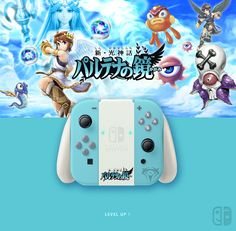 Joy Con Kid Icarus. If U like it, follow me on Twitter ! joycon, nintendo switch, dock, joy-con