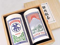 特選 蘭字缶2本ギフト(桐箱)牧の原・本山 - 茶空間 online store