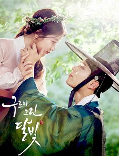 Park Bo Gum and Kim Yoo Jung are Lost in Each Other's Eyes in Official Drama Poster for Moonlight Drawn by Clouds K Drama, Drama Film, Drama Series, Watch Drama, Tv Series, Moonlight Korean Drama, Kim Yu-jeong, Kim Yoo Jung Park Bo Gum, Park Bogum