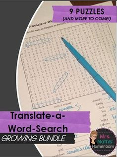 Browse over 190 educational resources created by MrsMathisHomeroom in the official Teachers Pay Teachers store. My Teacher, Word Search, English, French, Education, Learning, Store, Words, French People