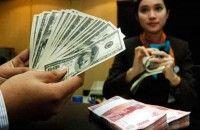 Isu Kenaikan FFR Rupiah Terpelanting ke 13.380/Dolar AS