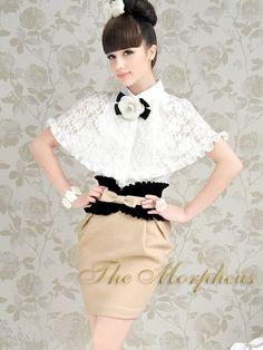 Morpheus Boutique  - Beige Designer Bow Lady Celebrity Trendy Skirt