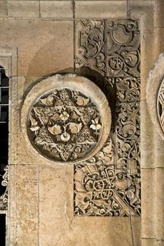 Şifahane Portal. An unfinished band on the inner face of the portal eyvan with sun disk decoration.