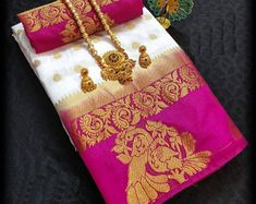Items similar to Beautifull peacock design tussar silk saree with Beautiful contrast Blouse for wedding marriage function gift / Saree for women on Etsy Indian Designer Sarees, Indian Sarees, Fancy Sarees, Party Wear Sarees, Wedding Notes, Kanjivaram Sarees, Kurti, Peacock Design, Work Sarees