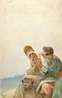 Sergei Solomko. Postcard early XX century