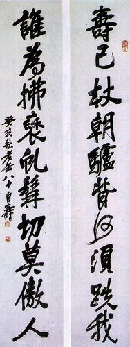 Wu Changshuo Calligraphy Gallery   Chinese Art Galleries   China Online Museum