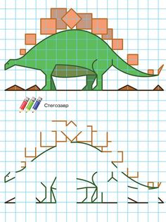 View album on Yandex. Dinosaur Activities, Dinosaur Crafts, Math Patterns, Cross Stitch Patterns, Games For Kids, Activities For Kids, Jungle Book Party, Visual Perception Activities, Pre Writing