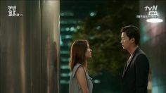 Say dating in korean