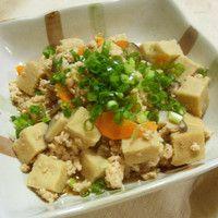 Soboro Freeze Dried Tofu