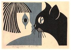 秋山画廊 Kiyoshi Saito, woodcut.  This is me and my black kitty.