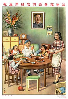 Chinese propaganda | Our happy life Chairman Mao gave us! | 1954