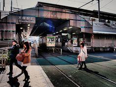 Flickr Search: 大塚駅   Flickr - Photo Sharing!