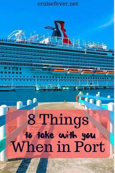 """Just as American Express famously said """"don't leave home without it,"""" there are a few things you should never leave the cruise ship without either."""
