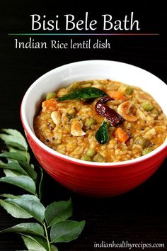 Lentil Dishes, Rice Dishes, Tasty Dishes, Indian Veg Recipes, Vegetarian Recipes, Cooking Recipes, Ethnic Recipes, Vegan Vegetarian, Bath Recipes