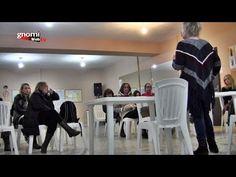 ΓΝΩΜΗ ΚΙΛΚΙΣ ΠΑΙΟΝΙΑΣ: Video από την εσπερίδα με θέμα, «Η ποιότητα δεσμού...