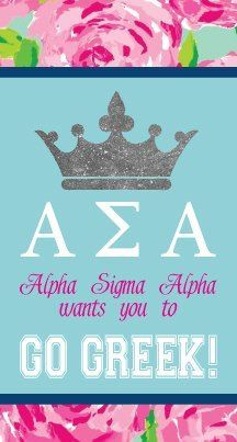 go ASA ~ go greek!