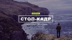 Стартовал конкурс ТАСС на лучшую фотографию нашей страны