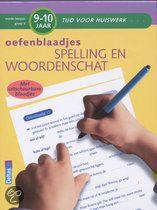 Oefenblaadjes spelling en woordenschat