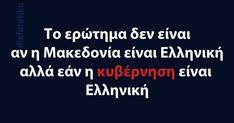 Greek Quotes, Common Sense, Politics, Let It Be, Humor, My Love, Funny, Blog, Greece