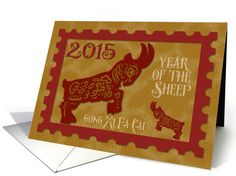 "Chinese New Year greeting card features sheep, the year 2015, and ""Gong Xi Fa Cai"" with a burgundy stamp frame effect on a textured gold color background. Sheep have a floral design on their bodies. by Betsy Bush at GreetingCardUniverse.com #anycardimaginable"