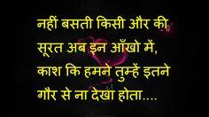 Images hi images shayari 2016: Two Line Status in hindi image