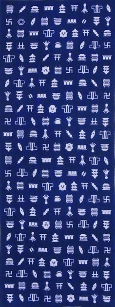 Japanese washcloth, Tenugui 埼玉県 川越小紋の手ぬぐい