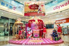 【圣诞美陈】2015年香港荃湾天地《Ci...