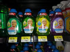 Mr. Clean Liquid Muscle coupon!