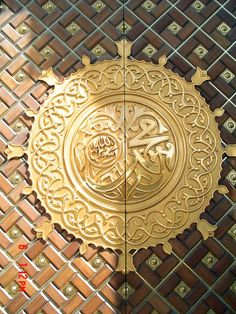 & Pin by Athar Javed on Masjid Nabvi | Pinterest