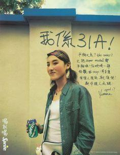 香港平面廣告的圖片搜尋結果