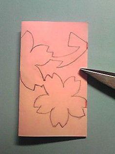 ●桜の切り紙 かわいいボーダー模様♪ - 桜まあち の 切り紙 Blogっこ ☆