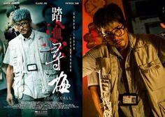 《踏血寻梅》角逐入围奥斯卡最佳外语片 - 东网即时 - Port of Call is Hong Kong Oscars entry