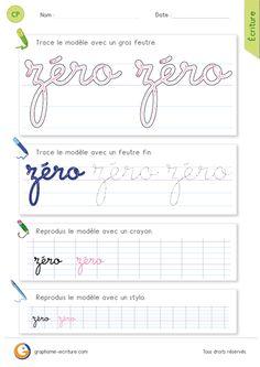 Apprendre crire en cursive les lettres n m en for Portent 4 letters