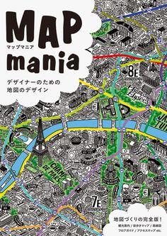 雑誌や観光案内、ショップカードなど、様々な媒体で利用される地図。そのデザインは見やすさに加え、配色やイラストの入れ方などデザインによって大きく左右されます。本書では、観光案内や街歩きなどに使われるエリアマップから施設のフロアマップや路線図まで、見やすいという地図の役割を果たしながら、それぞれの魅力をグラフィカルに表現した秀逸な作品を厳選して紹介します。
