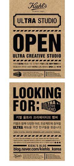 kiehl's ultra studio